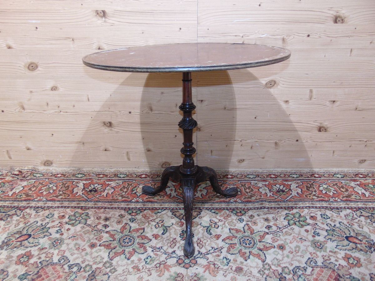 Antique Georgian coffee table 1870.jpg